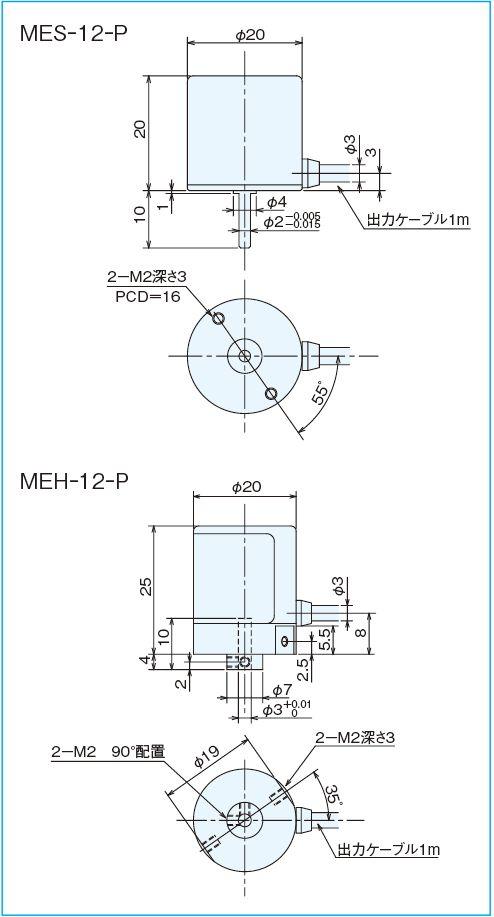 ME-12-Pシリーズ