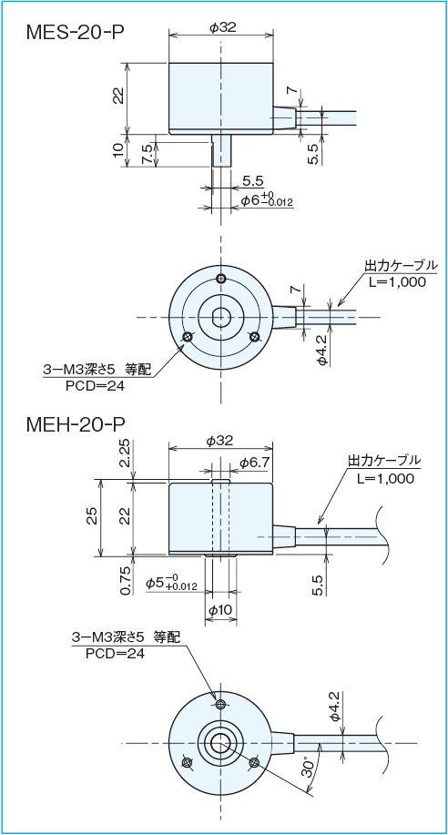 ME-20-Pシリーズ