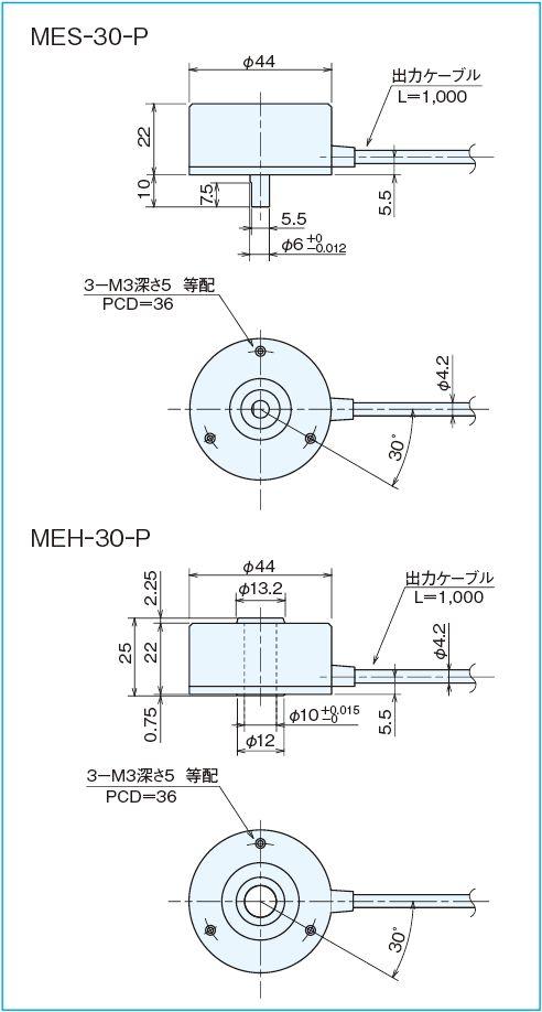 ME-30-Pシリーズ