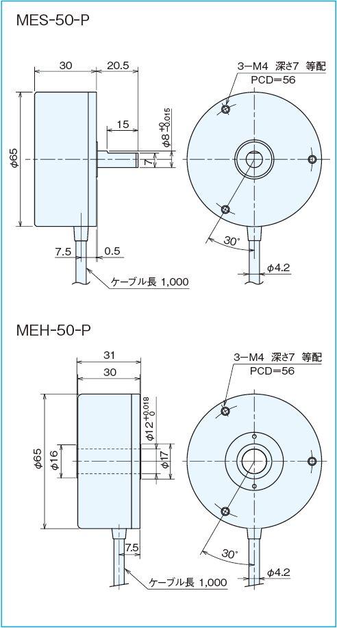 ME-50-Pシリーズ